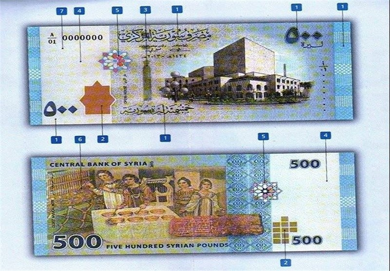 مصرف سوریا المرکزی یطرح فئة 500 لیرة الجدیدة فی السوق +صور