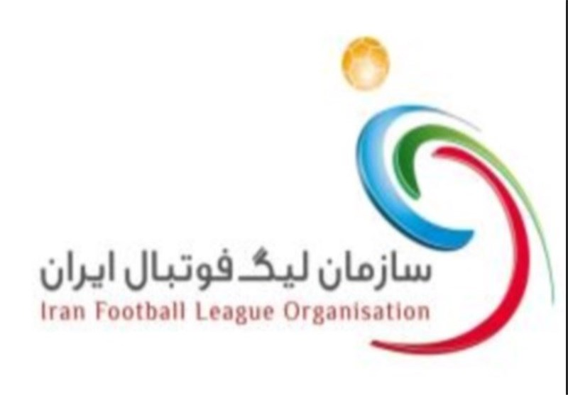 لوگوی جدید سازمان لیگ برتر فوتبال ایران، لوگوی سازمان لیگ