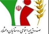 """"""" شیرکانی """" مدیرعامل صندوق بیمه اجتماعی کشاورزان، روستائیان و عشایر شد"""
