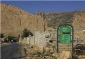 روایتی از بمباران شیمیایی «روستای زرده» با بمبهای مدعیان حقوقبشر