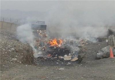 سوزاندن زباله