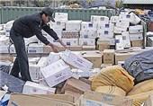 کشفیات کالای قاچاق استان کرمان افزایش یافته است