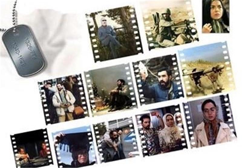 نمایشگاه تصاویر منتشر نشده دفاع مقدس در نهاوند برگزار میشود
