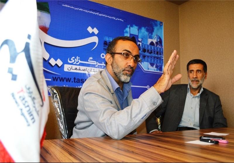 حسین انوری رئیس بسیج سازندگی اصفهان 1