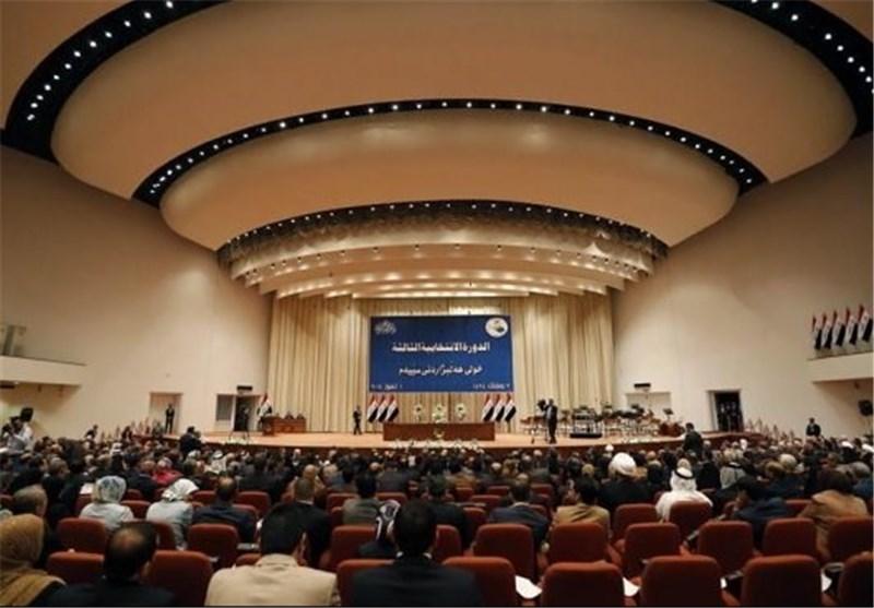مجلس النواب العراقی یرفع جلسته الى یوم غد الخمیس ویخصصها لانتخاب رئیس الجمهوریة