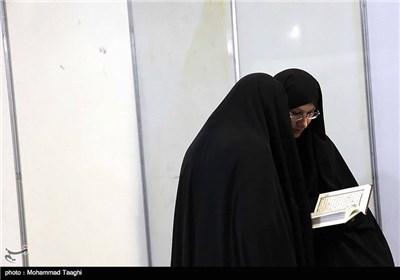 Holy Quran Exhibition in Iran's Mashhad