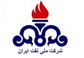 آرم شرکت ملی نفت