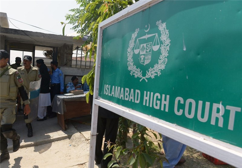 دادگاه عالی اسلام آباد