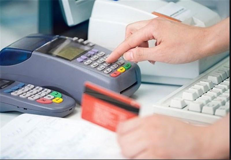 کلاهبرداری از 40 نفر به شیوه کپی کارت بانکی؛ مجرمان در کرمانشاه دستگیر شدند