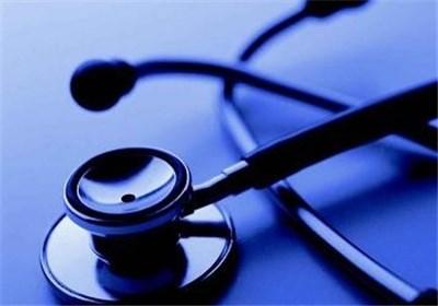 بهداشت و درمان