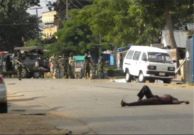 Nijerya Polisi Şeyh Zakzaki İçin Düzenlenen Gösteriyi Kana Boyadı