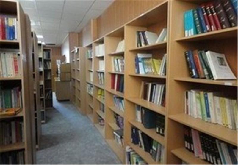 کتابخانه بروجرد1