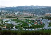 شهر یاسوج