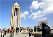 ایران کے شہر ھمدان میں عالمی سیاحت کانفرنس کا انعقاد