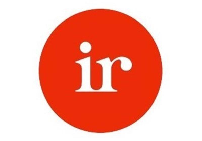 مؤسسة آیکان لشبکة الانترنت: نطاقات الانترنت الإیرانیة غیر قابلة للتجمید او المصادرة