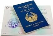 الزامیبودن ویزا برای خروج از مرز مهران/ ویزا در ایلام صادر نمیشود