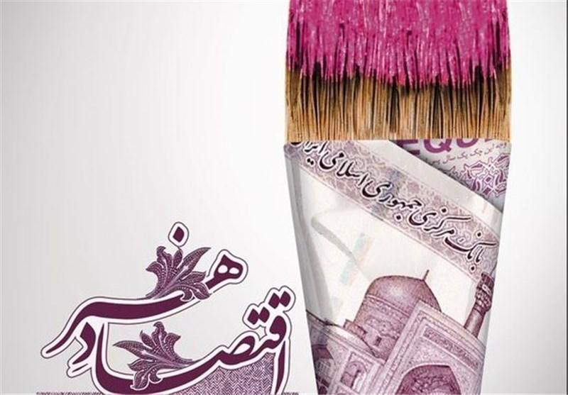 یادداشت| نگاهی به اقتصاد فرهنگ و هنر در دوران پسا کرونا