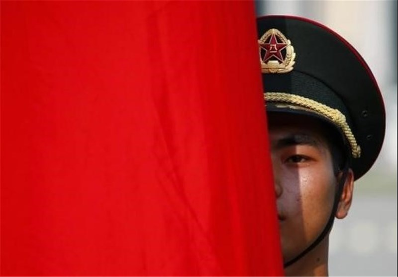 China's Communist Party Expels 3 Senior Officials