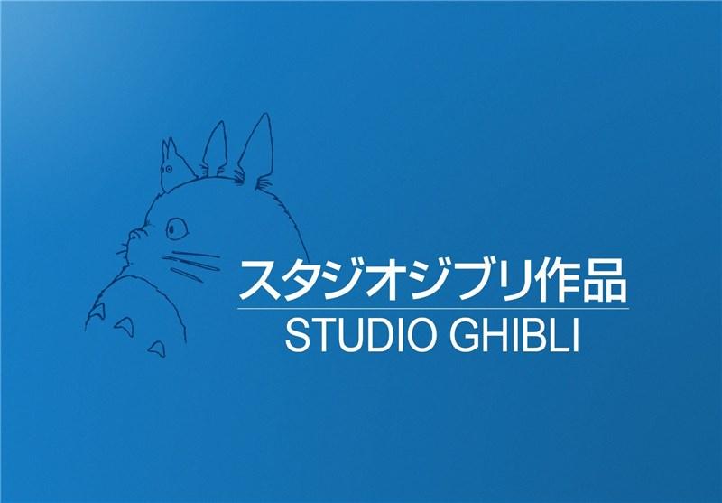 بزرگترین استودیو انیمیشنسازی شرق آسیا تعطیل شد