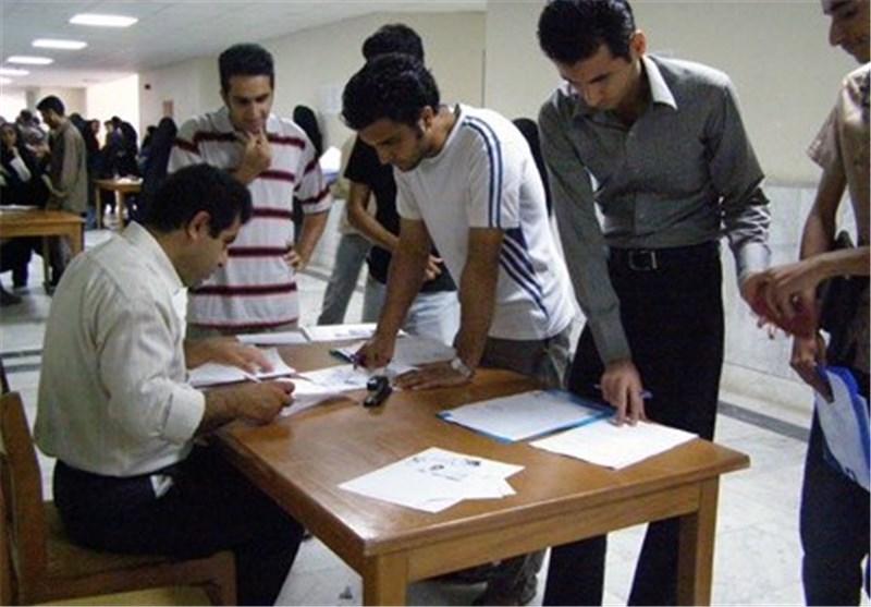 دانشگاه علمی کاربردی کردستان در 100 رشته کاردانی و کارشناسی دانشجو میپذیرد
