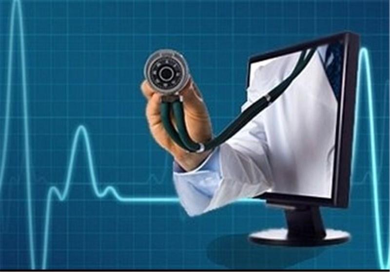 شبکه ملی سلامت