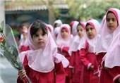 اصفهان  انحصار در تولید و توزیع لباس فرم مدارس؛ قیمتهای گزاف بر دوش والدین سنگینی میکند
