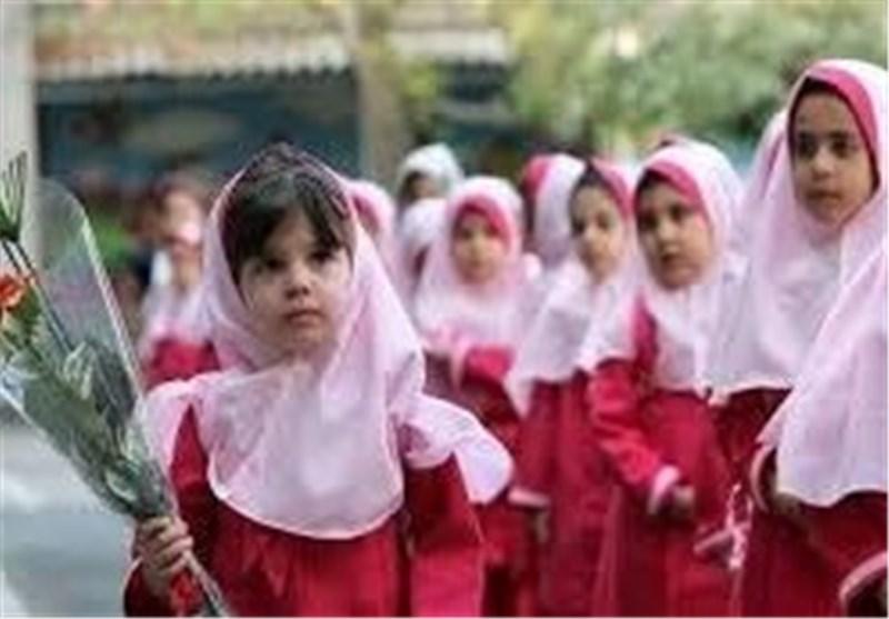 راه اندازی سامانه لباس فرم مدارس در زنجان؛ این سامانه مدارس را ایرانیپوش میکند