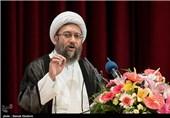 سخنرانی آیت الله آملی لاریجانی در همایش حقوق بشر اسلامی