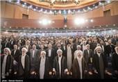 همایش حقوق بشر اسلامی