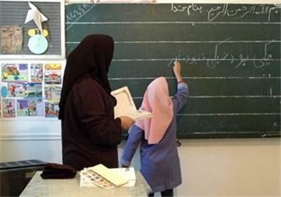 افزايش حقوق معلمان ابتدايي  اول مهر