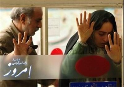 تحقیر و بیحیثیت کردن زن ایرانی در چشم مخاطب جهانی