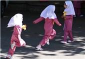 لباس فرم دانش آموزان همدان