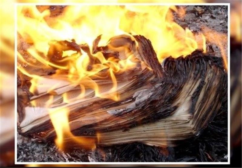 """عصابات """"داعش"""" الارهابیة تحرق 1200 مخطوطة نادرة فی کنائس الموصل"""
