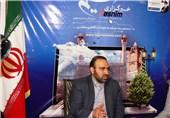 مدیرکل ستاد اجرایی فرمان امام(ره) استان اصفهان منصوب شد