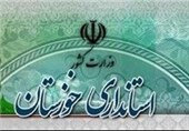 کدام ادارات استان خوزستان تا پایان سال با 10 درصد نیرو فعالیت میکنند؟ + اسامی
