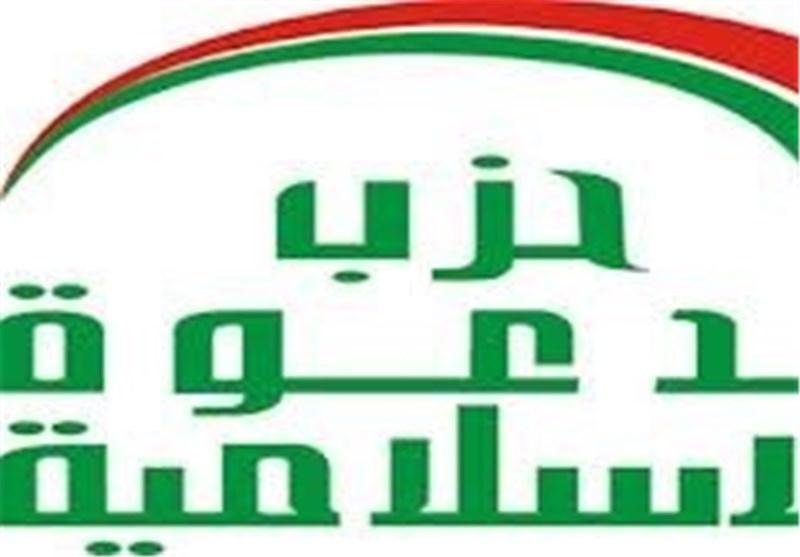 حزب الدعوه: هرگونه تلاش برای تضعیف الحشد الشعبی را رد میکنیم