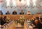 FM: Iran Seeks Constructive Interaction with World Countries