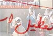 همه مدارس استان گلستان شنبه تعطیل است