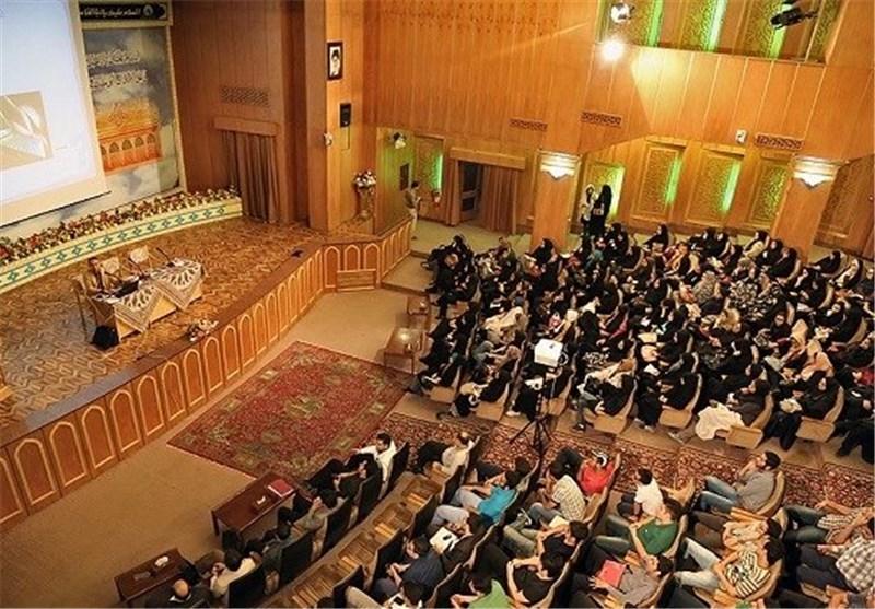 همایش راز انتخاب در آستان مقدس حضرت عبدالعظیم حسنی (ع) برگزار شد