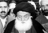 شصتمین سالگرد ارتحال آیتالله بروجردی در قم برگزار میشود