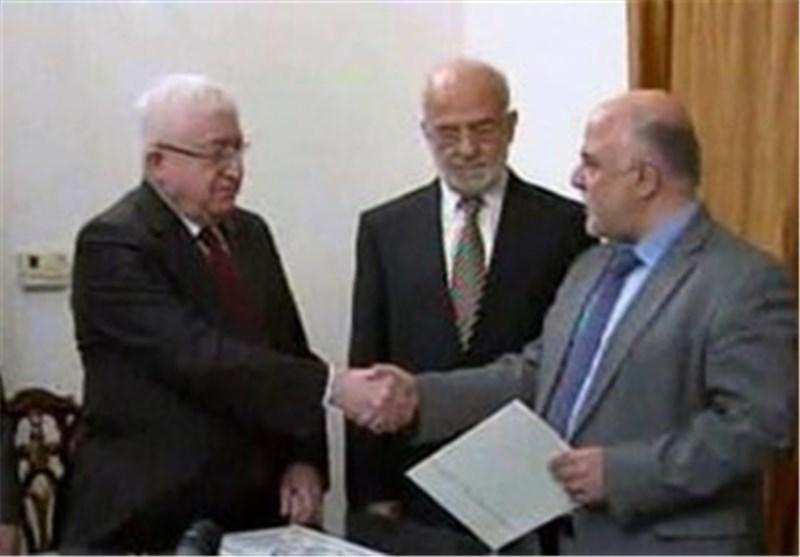 Bağdat'tan Erbil İle Yeni Müzakere Şartı