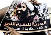 Bahraini Opposition Urges Riyadh to Free Shiite Cleric