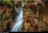 آبشار مارگون در شهر سپیدان