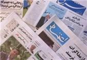 یک بام و دو هوای رسانههای اصلاحطلب در دوگانه نجفی - رعیت