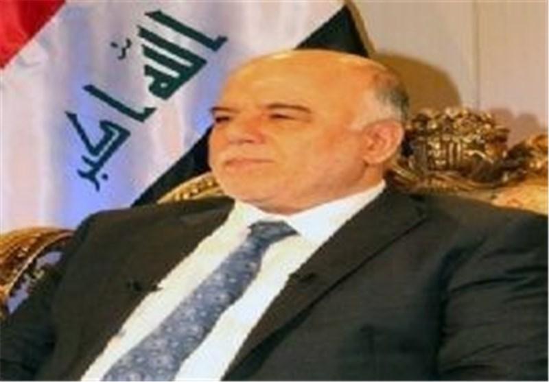 العبادی یبدأ مشاورات تشکیل الحکومة العراقیة الجدیدة