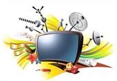 ماهواره تبلیغات تلویزیون فیلم کارتون انیمیشن