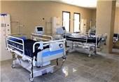 بیمارستان 5آذر گرگان