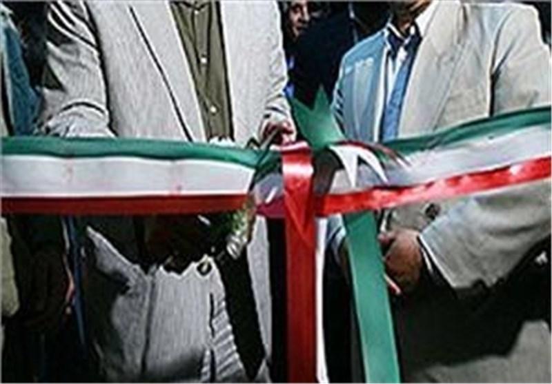 """نمایشگاه """"سیمای امید"""" در استان قم افتتاح میشود"""