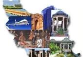 دفتر اطلاع رسانی گردشگری در 40 کشور راهاندازی میشود