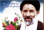 20 خردادماه؛ برگزاری مراسم گرامیداشت سیدآزادگان